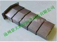 机床设备钢板导轨伸缩防护罩的优势介绍