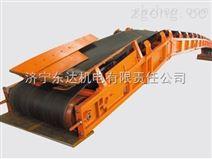 DZQ80矿用带式转载机