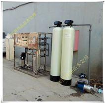 卫辉2吨双极反渗透设备-RO纯水机现货安装