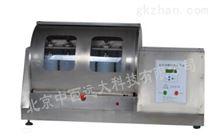 全自动翻转式振荡器(中西器材)