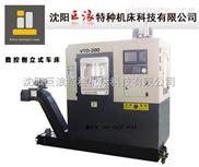 数控倒立式车床 车铣复合数控机床 轮毂加工设备
