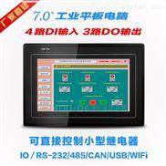 7寸WinCE人机界面电脑 数字量DI/DO模块