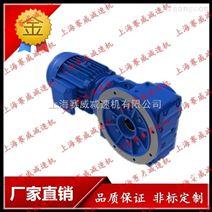 S67蜗轮蜗杆减速机S77蜗轮减速器S87齿轮箱