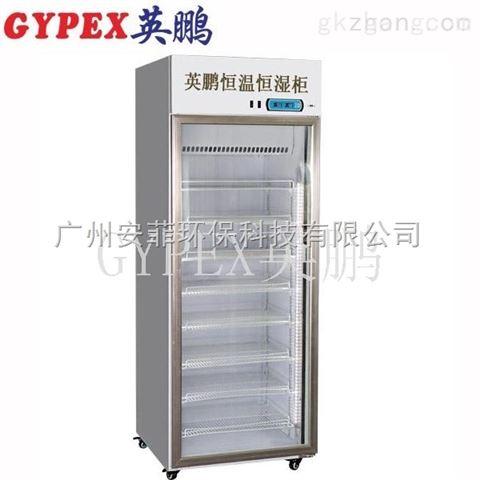 光學儀器恒溫恒濕柜,重慶防爆恒溫控制柜,恒溫恒濕柜廠家