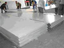 宝钢60Si2MnA锰钢带 耐磨镀锌线