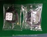 电缆线套袋包装机械
