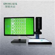 工厂直销 1080P高清晰 新款高速测量显微镜 可拍照存储SGO-KK203