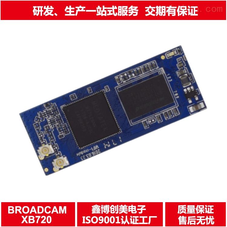 2.4g无线收发模块|USB wifi内窥镜模块