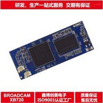 2.4g无线收发主板|USB wifi内窥镜模块