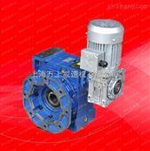 RV/NRV/NMRV减速机30/40/50/63/75/90/110铝壳蜗轮蜗杆