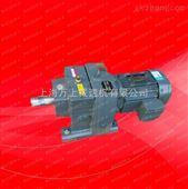 厂家直销R97减速机 RX97减速器 R系列减速马达