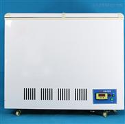 DW-40混凝土低温试验箱畅销