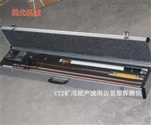 綜采支架YHY60型礦用本安型數字壓力雙表