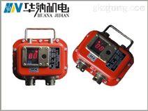 矿用本安型压力检测仪