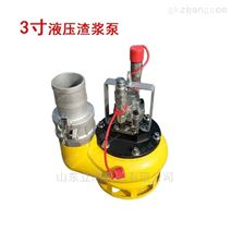泥浆泵液压污水泵防爆可定制
