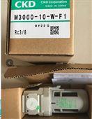 安装日本CKD过滤器,喜开理M300-10-W-F1