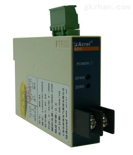 安科瑞BDS-AI电流变送器