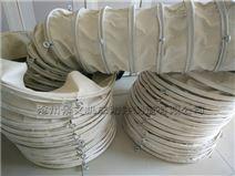 内蒙古帆布耐磨除尘伸缩布袋厂家定做