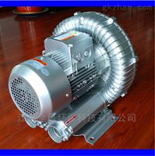 真空包装用高压鼓风机 环形气泵