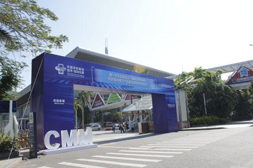 第二屆中國手機制造技術-自動化展盛大開幕