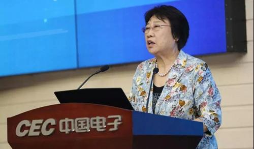 重磅!中国电子信息行业联合会人工智能制造业技术与创新应用产业启动