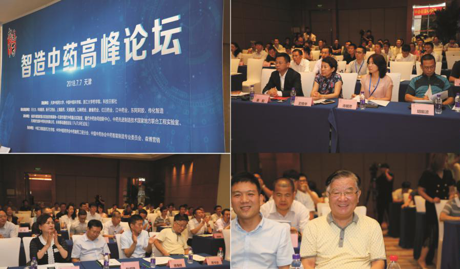 开启医药、生物制药新纪元 2018上海生物发酵展进入开展倒计时
