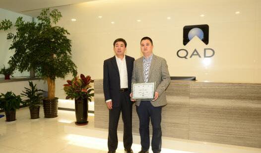 QAD与天帆智能签约 强强联合,助力本土制造业