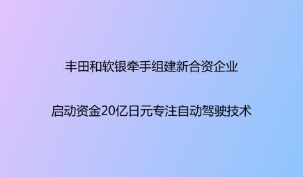 �S田和��y�渴纸M建新合�Y企�I �W⒆�玉{�技�g