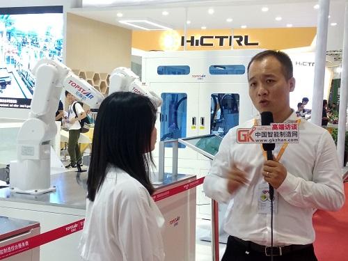 2018上海工博會展商風采之拓斯達科技