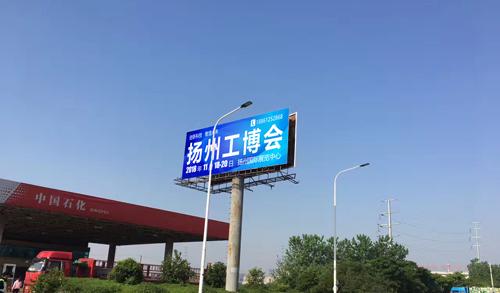 品牌云集  2018中国扬州机床展全面展开