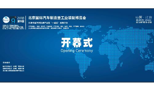 11月16-18日武汉国际汽车制博会即将在汉举办