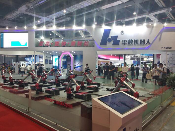 2018中国国际工业博览会 华数机器人有限公司