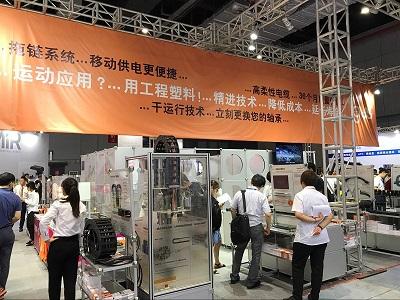 2018中国国际工业博览会 易格斯