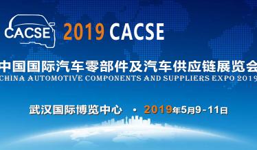 重慶 VS 湖北,誰的未來汽車產業技術更強 ?