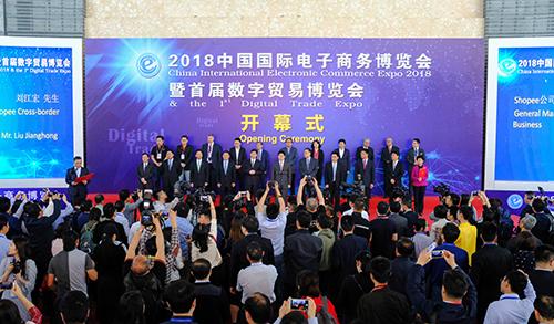 義烏電商博覽會:演繹全新電商概念,引領新電商時代