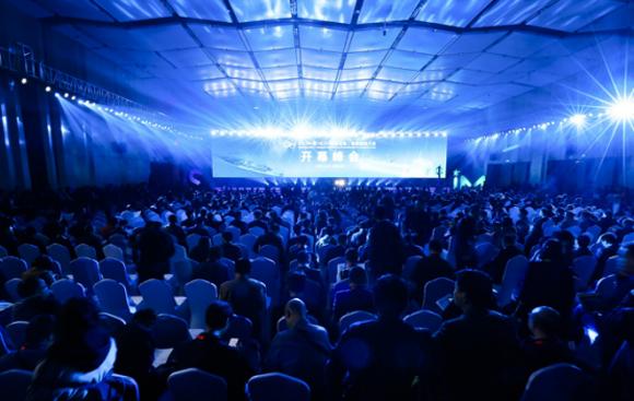 2018中國(長沙)網絡安全●智能制造大會在長沙成功舉辦