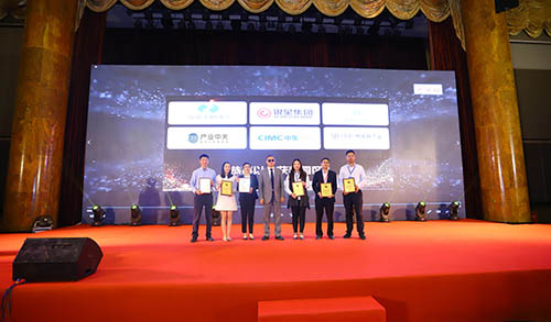 维科杯●OFweek 2018中国科技产业园区年度评选最终获奖名单揭晓