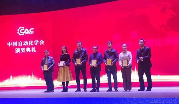 """台达荣获2018中国自动化学会 """"智慧系统创新解决方案奖""""等奖项"""