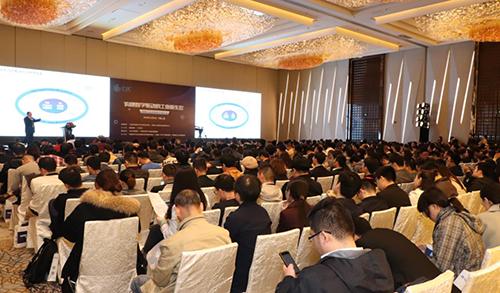 2018中国工业互联网产业大会圆满闭幕