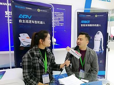 2018中国(长沙)网络安全●智能制造大会 万为智能