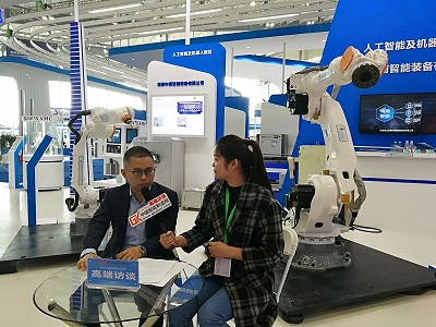 2018中国(长沙)网络安全●智能制造大会 中南智能