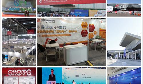 2018年中国智能制造网参展路线回顾