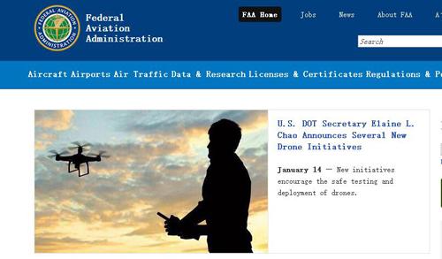美国交通部长赵小兰公布新的无人机试点项目