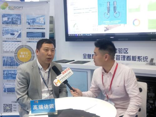 創新驅動智能制造 鑫海智橋構建數字化透明工廠