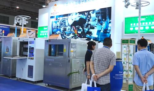 东莞为思电子亮相第二届手机制造展