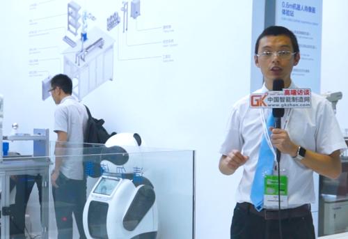熊猫智造:智能智造供给侧央企骨干企业