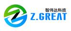 蘇州智偉達機器人科技有限公司