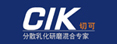 上海新浪輕工機械設備有限公司
