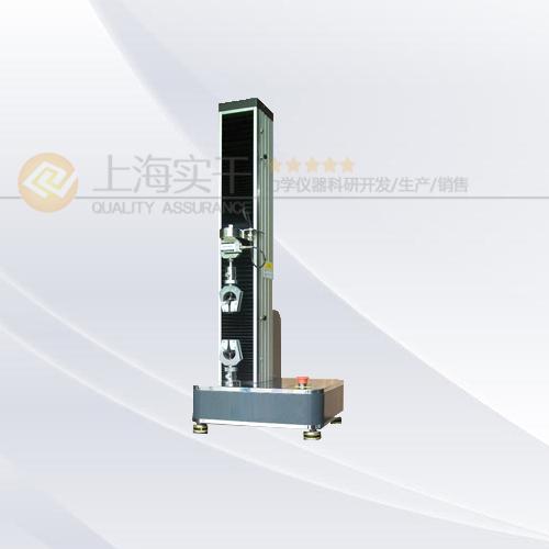 单柱微机控制万能材料拉力试验机