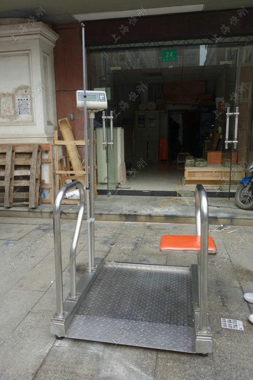 残疾人轮椅秤